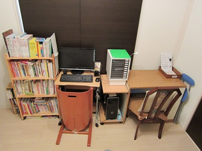 f:id:yuheipapa:20130523111722j:image