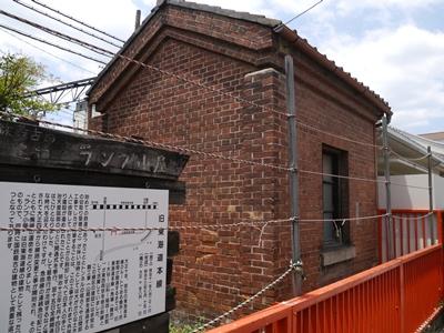 f:id:yuheipapa:20130617001833j:image