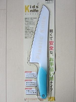 f:id:yuheipapa:20130619163548j:image