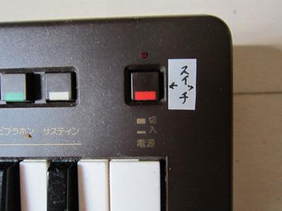 f:id:yuheipapa:20130625144651j:image