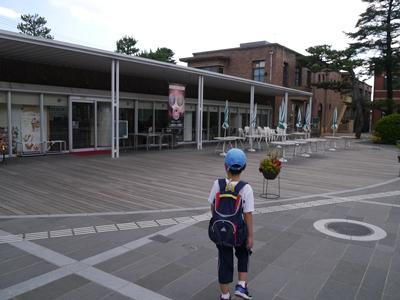 f:id:yuheipapa:20130708013309j:image