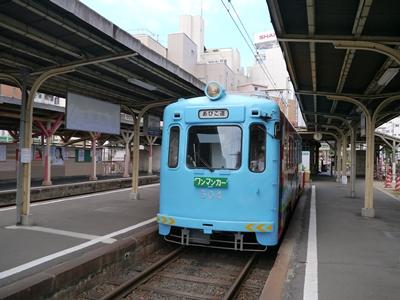 f:id:yuheipapa:20130721084453j:image