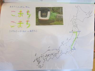 f:id:yuheipapa:20130725141814j:image