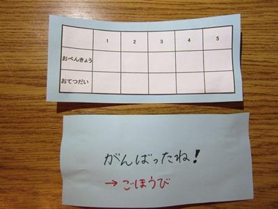 f:id:yuheipapa:20130725141815j:image