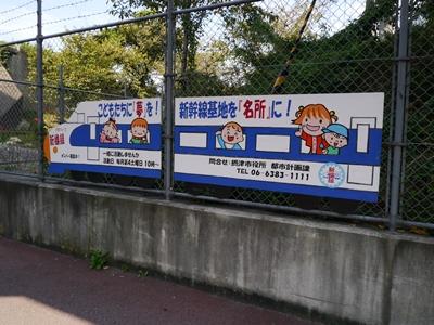 f:id:yuheipapa:20131020112545j:image
