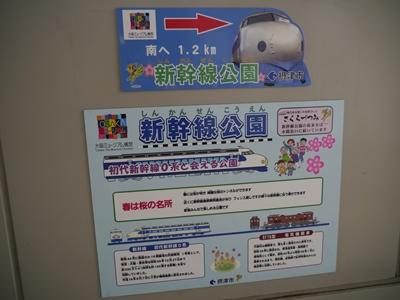 f:id:yuheipapa:20131020112547j:image