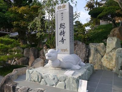 f:id:yuheipapa:20131020112548j:image