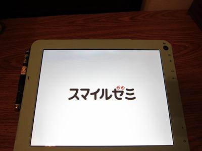 f:id:yuheipapa:20131224095444j:image