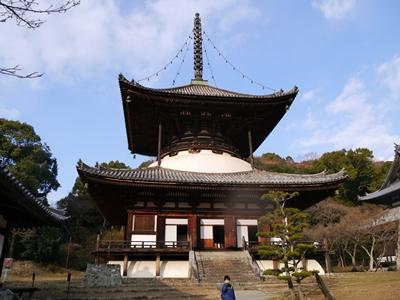 f:id:yuheipapa:20140101133450j:image