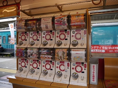 f:id:yuheipapa:20140312074647j:image