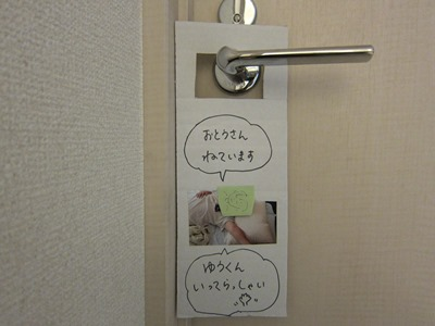 f:id:yuheipapa:20140429144304j:image