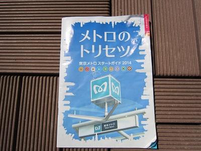 f:id:yuheipapa:20140523163726j:image