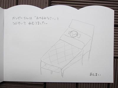 f:id:yuheipapa:20140604144134j:image