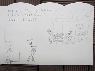f:id:yuheipapa:20140604144137j:image