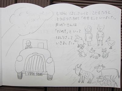 f:id:yuheipapa:20140604144140j:image