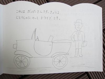 f:id:yuheipapa:20140604144141j:image