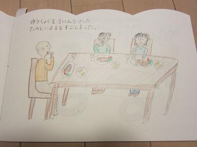 f:id:yuheipapa:20140610110834j:image
