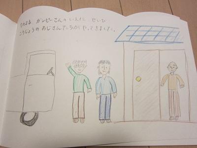 f:id:yuheipapa:20140610110835j:image