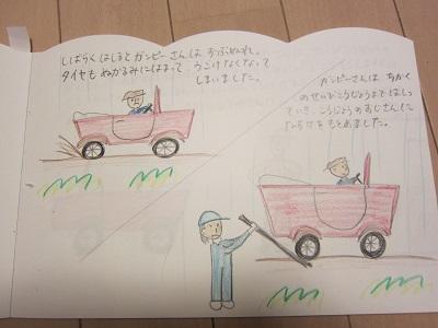 f:id:yuheipapa:20140610110838j:image