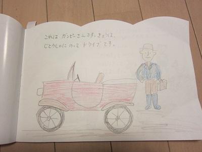 f:id:yuheipapa:20140610110841j:image
