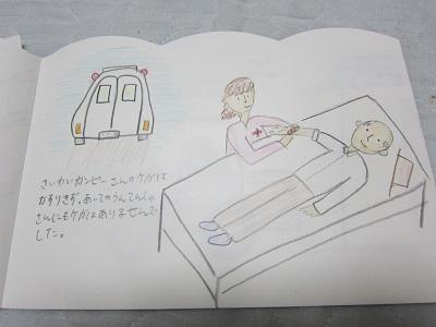 f:id:yuheipapa:20140615154305j:image