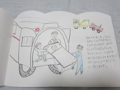 f:id:yuheipapa:20140615154306j:image