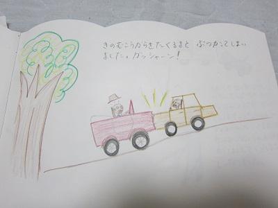 f:id:yuheipapa:20140615154307j:image