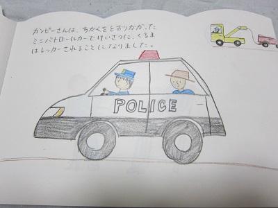 f:id:yuheipapa:20140620214513j:image