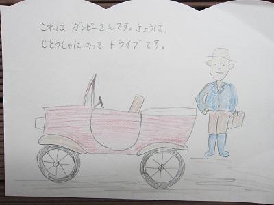 f:id:yuheipapa:20140623162613j:image