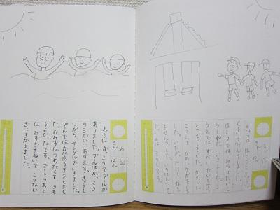 f:id:yuheipapa:20140627152412j:image
