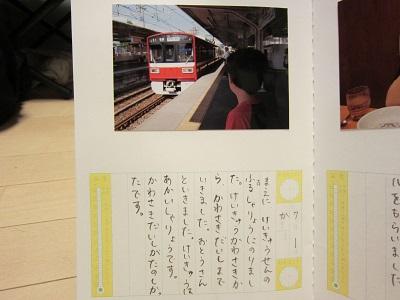 f:id:yuheipapa:20140701225443j:image