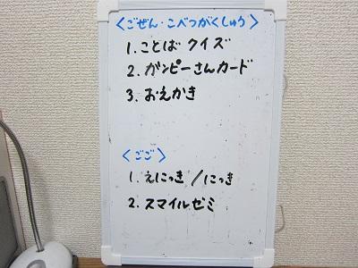 f:id:yuheipapa:20140720125450j:image