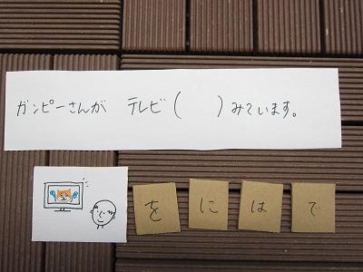 f:id:yuheipapa:20140720125714j:image