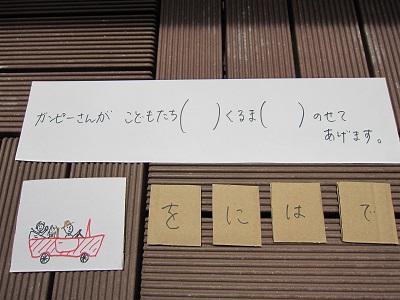 f:id:yuheipapa:20140720125738j:image