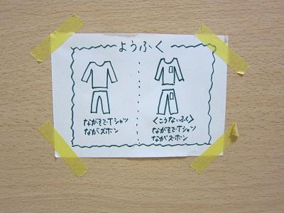 f:id:yuheipapa:20141016145518j:image