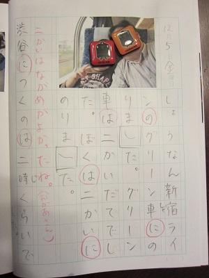 f:id:yuheipapa:20141211103223j:image