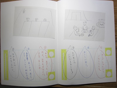 f:id:yuheipapa:20150423150232j:image