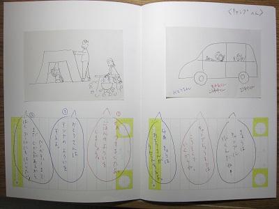 f:id:yuheipapa:20150423150233j:image