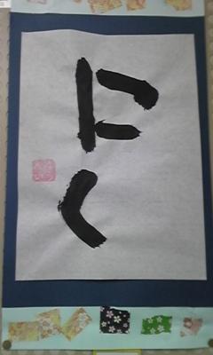 f:id:yuheipapa:20160222211820j:image