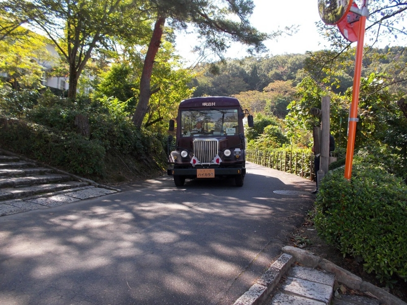 f:id:yuheipapa:20161018005630j:image:w360
