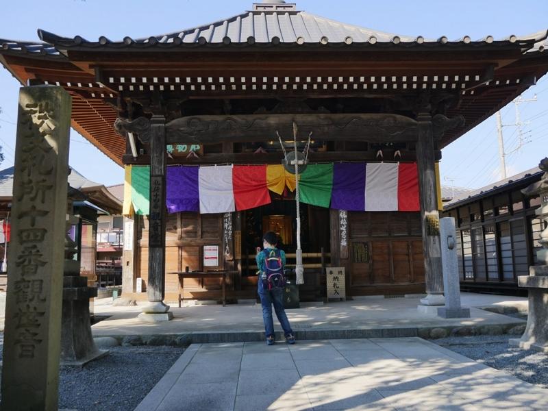 f:id:yuheipapa:20161104220258j:image:w480