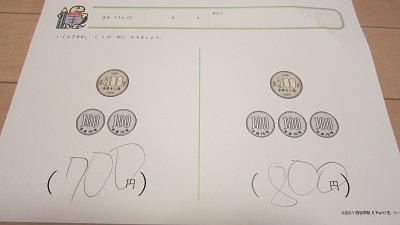 f:id:yuheipapa:20170223111208j:image