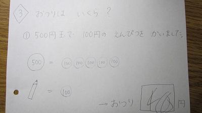 f:id:yuheipapa:20170819153730j:plain