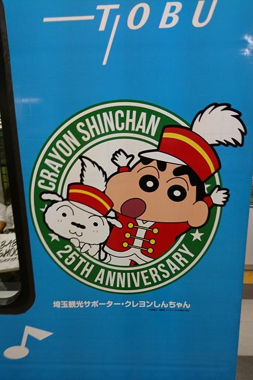 f:id:yuheipapa:20170923194345j:plain