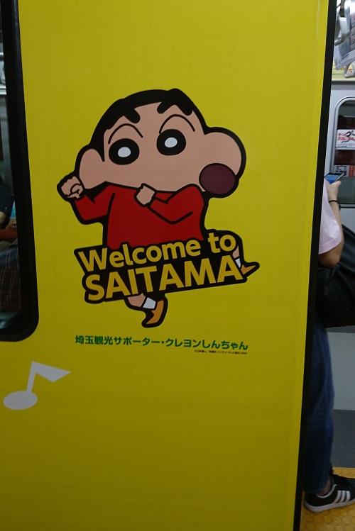 f:id:yuheipapa:20170923194525j:plain