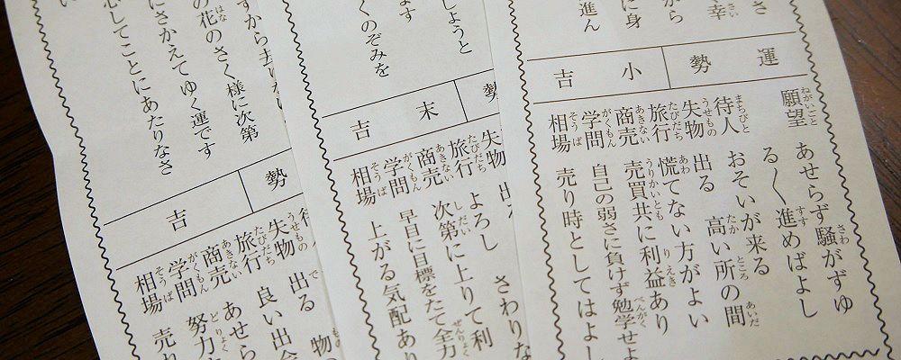 f:id:yuheipapa:20180101210951j:plain