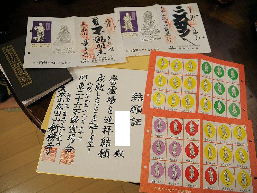 f:id:yuheipapa:20180101211242j:plain