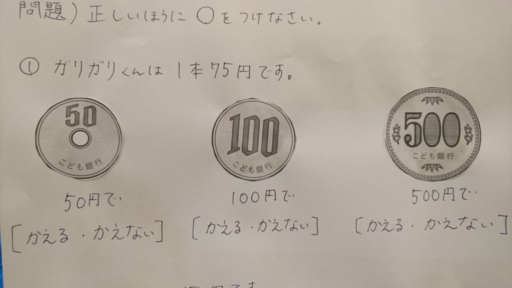 f:id:yuheipapa:20180829115549j:plain