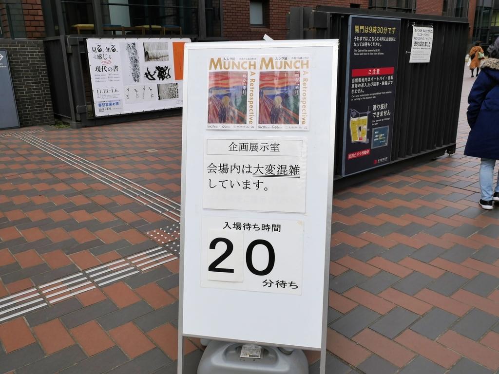 f:id:yuheipapa:20181210002348j:plain
