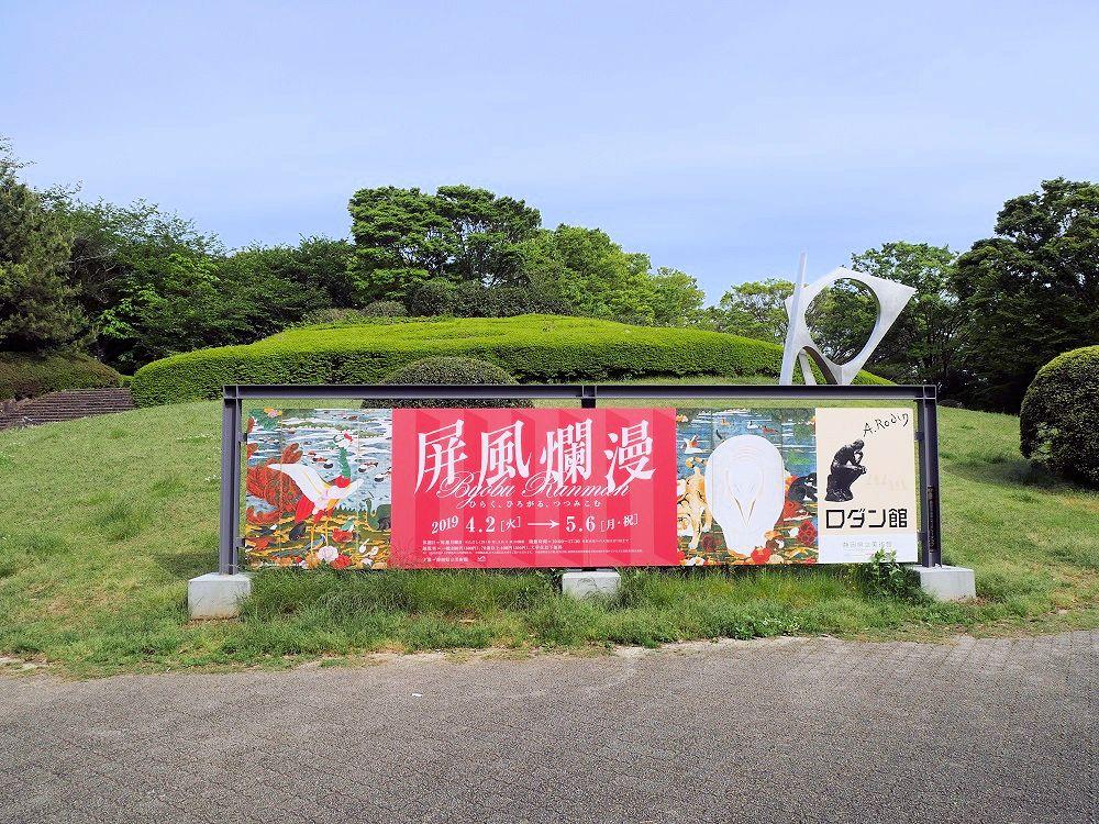 f:id:yuheipapa:20190506001003j:plain